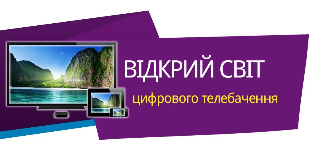 Портал TRINITY.TV